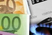 TARIFFE: AUTORITÀ, DA GENNAIO LUCE +5,3%, GAS +5%